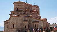 Monastery of St. Panteleimon, Ohrid, Macedonia